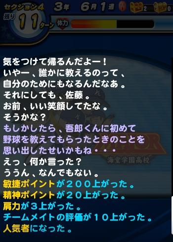 f:id:arimurasaji:20180226222816p:plain