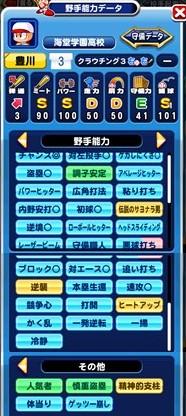 f:id:arimurasaji:20180226223248j:plain