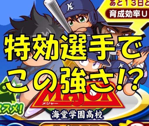 f:id:arimurasaji:20180226223735j:plain