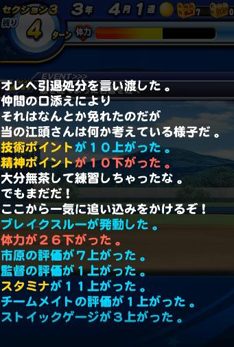 f:id:arimurasaji:20180227215518p:plain