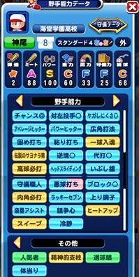f:id:arimurasaji:20180228232656j:plain