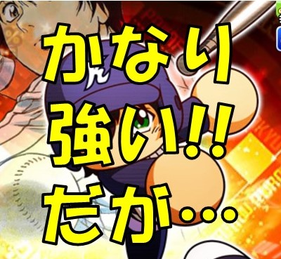 f:id:arimurasaji:20180228233102j:plain