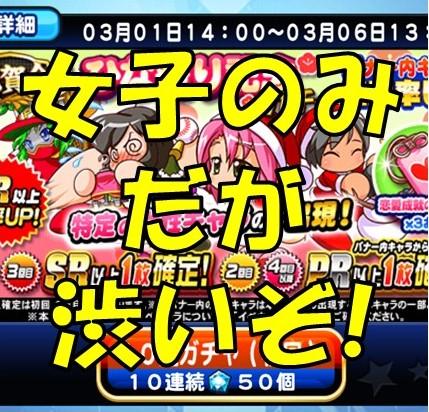 f:id:arimurasaji:20180301205930j:plain