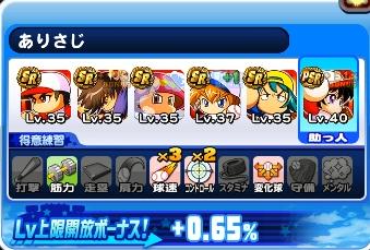 f:id:arimurasaji:20180302213603p:plain
