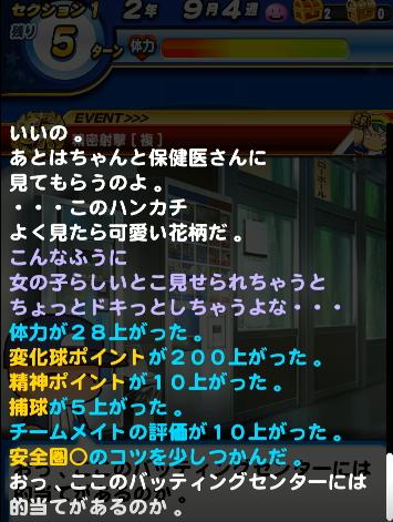f:id:arimurasaji:20180302213810p:plain