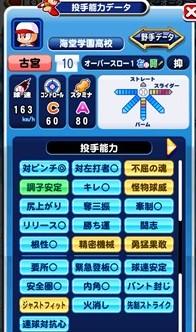 f:id:arimurasaji:20180302214917j:plain