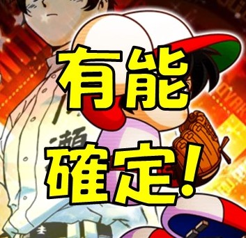 f:id:arimurasaji:20180302215640j:plain