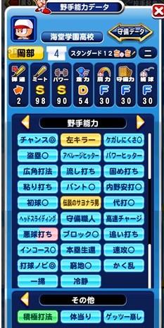 f:id:arimurasaji:20180303114932j:plain