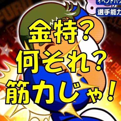 f:id:arimurasaji:20180303115530j:plain