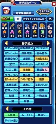 f:id:arimurasaji:20180303211404j:plain