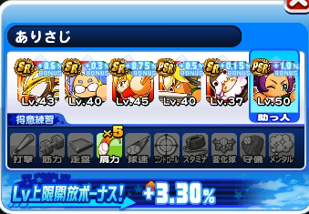 f:id:arimurasaji:20180303212249p:plain