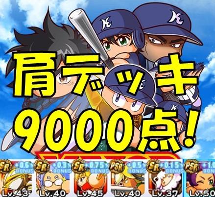 f:id:arimurasaji:20180303212933j:plain