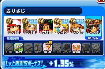 f:id:arimurasaji:20180304131126p:plain