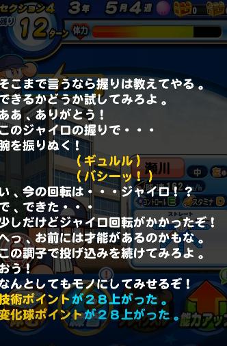 f:id:arimurasaji:20180304131617p:plain