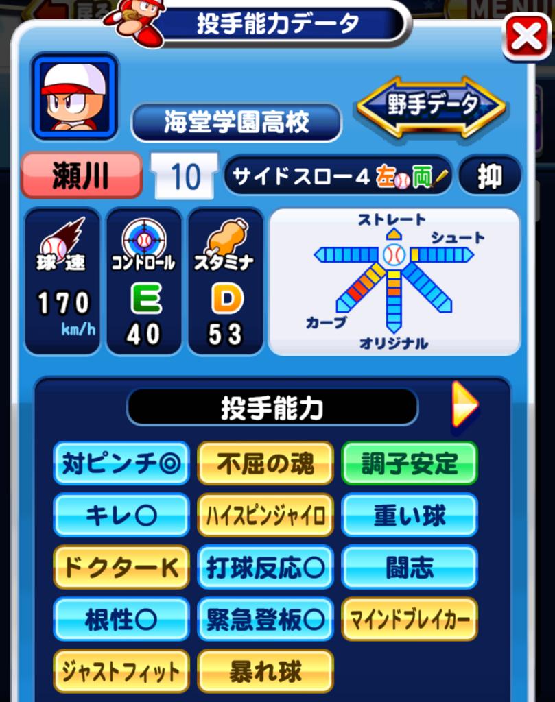 f:id:arimurasaji:20180304132138p:plain