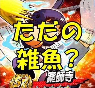 f:id:arimurasaji:20180306221227j:plain