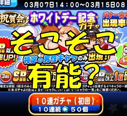 f:id:arimurasaji:20180307211827j:plain