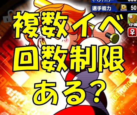 f:id:arimurasaji:20180310222231j:plain