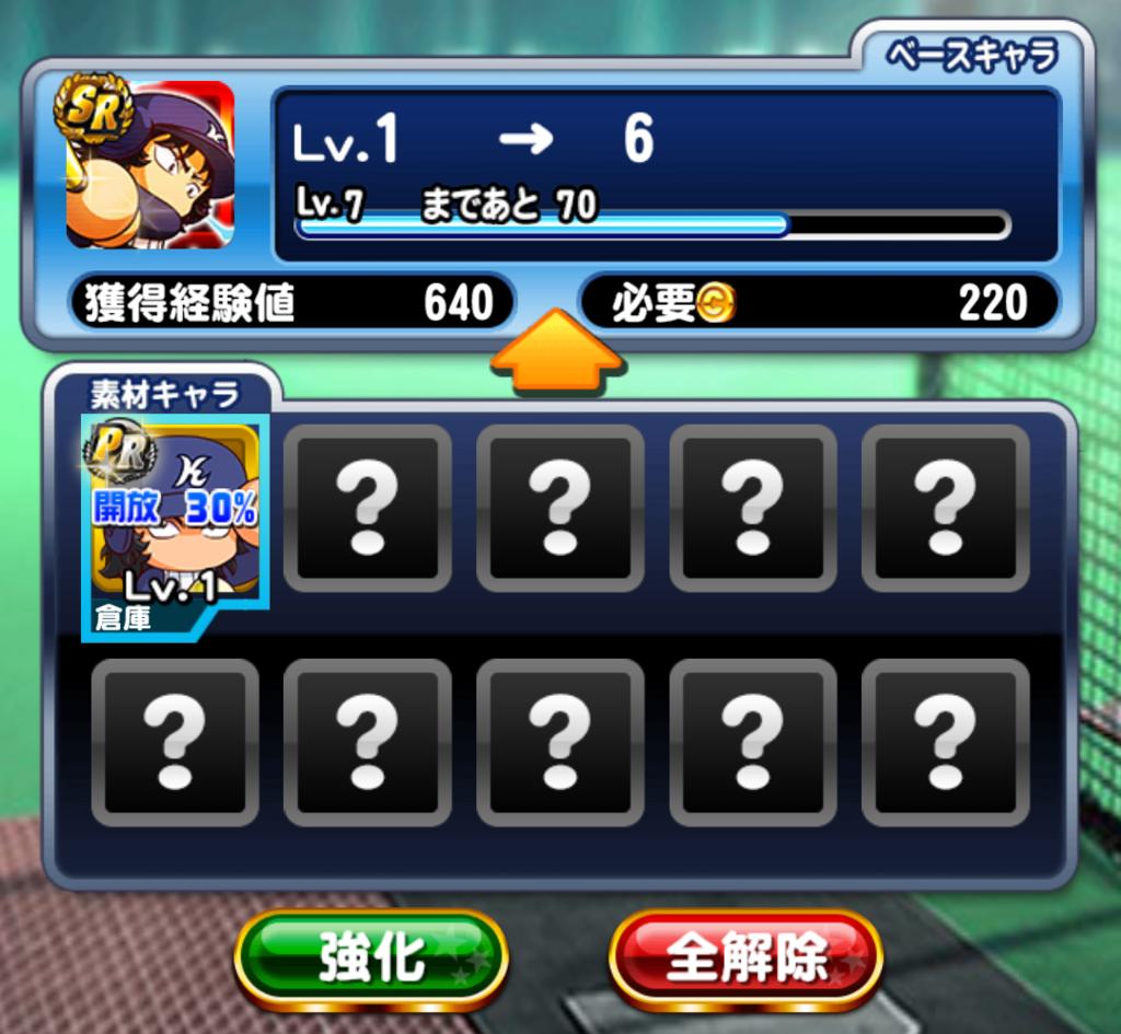 f:id:arimurasaji:20180314212602p:plain