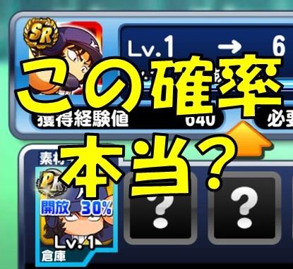 f:id:arimurasaji:20180314214244j:plain