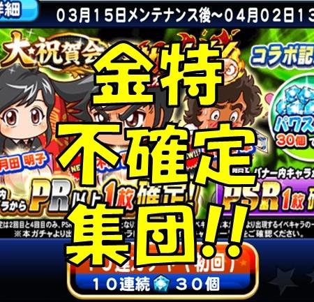 f:id:arimurasaji:20180315205815j:plain