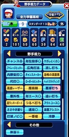 f:id:arimurasaji:20180315225421j:plain