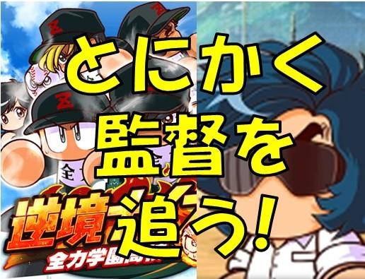 f:id:arimurasaji:20180315231324j:plain
