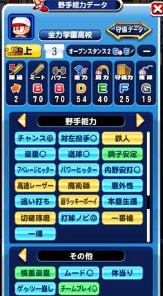 f:id:arimurasaji:20180316214413j:plain