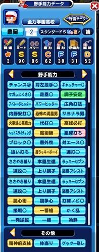 f:id:arimurasaji:20180317130731j:plain