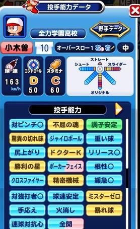 f:id:arimurasaji:20180325145512j:plain