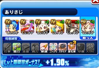 f:id:arimurasaji:20180325192301p:plain