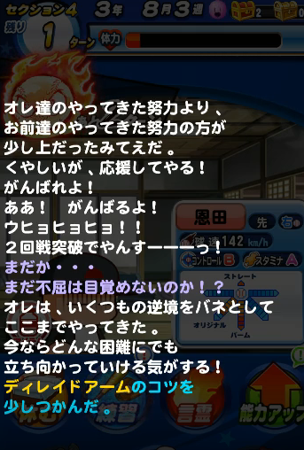 f:id:arimurasaji:20180325193624p:plain