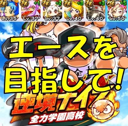 f:id:arimurasaji:20180325195109j:plain
