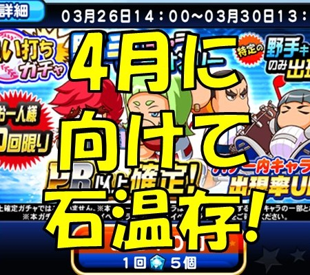 f:id:arimurasaji:20180326202315j:plain
