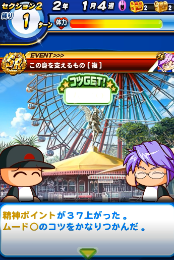f:id:arimurasaji:20180326232423p:plain