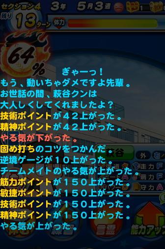 f:id:arimurasaji:20180326232619p:plain
