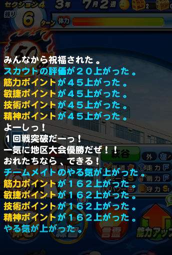 f:id:arimurasaji:20180326232957p:plain