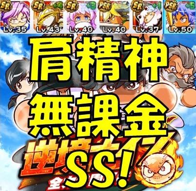 f:id:arimurasaji:20180328201940j:plain