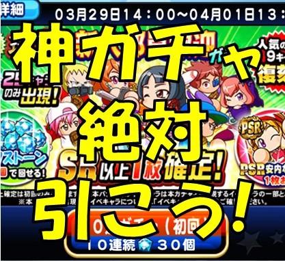 f:id:arimurasaji:20180329213449j:plain