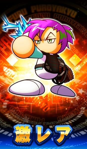 f:id:arimurasaji:20180329221715p:plain