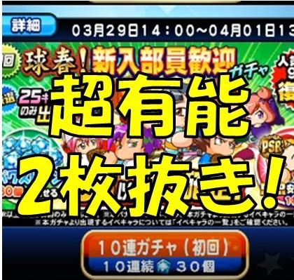 f:id:arimurasaji:20180330202406j:plain