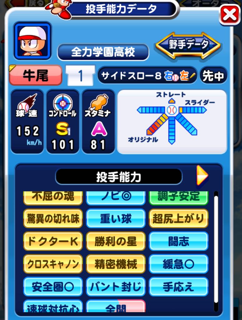 f:id:arimurasaji:20180330235241p:plain