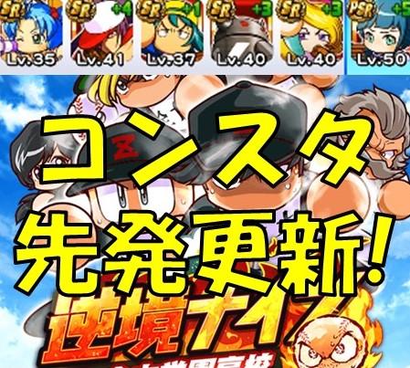 f:id:arimurasaji:20180331000046j:plain