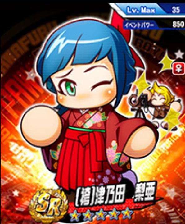 f:id:arimurasaji:20180401153338p:plain