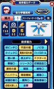 f:id:arimurasaji:20180401191851j:plain