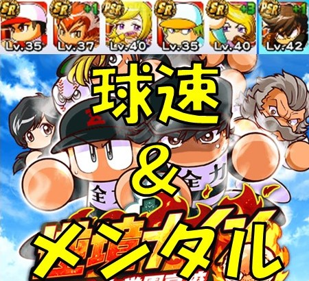 f:id:arimurasaji:20180401192823j:plain