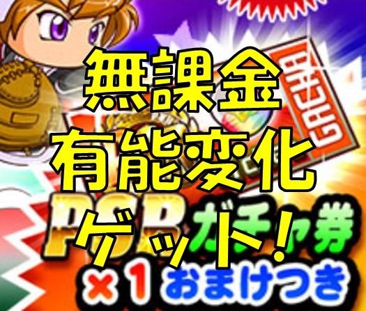 f:id:arimurasaji:20180401201741j:plain