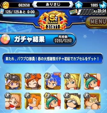 f:id:arimurasaji:20180403220354p:plain