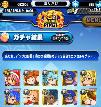 f:id:arimurasaji:20180403220550p:plain