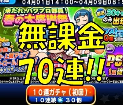 f:id:arimurasaji:20180403221506j:plain
